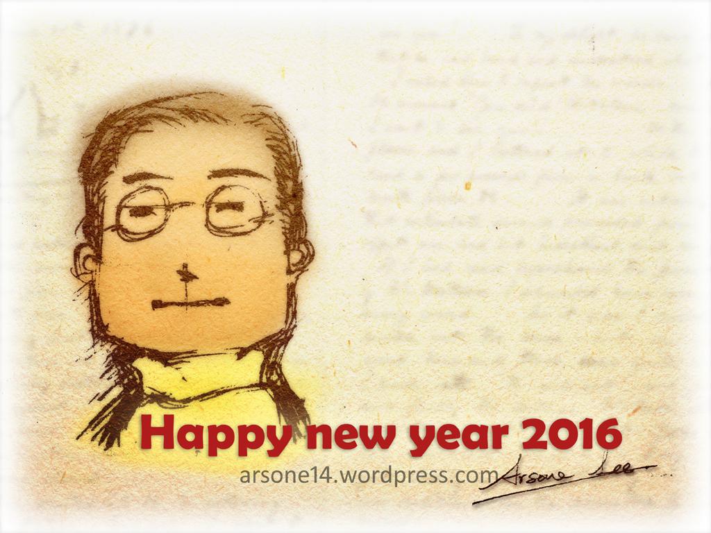2016新年賀卡5