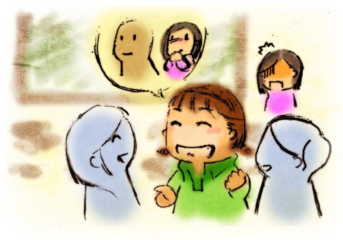 我們和好吧插畫-001